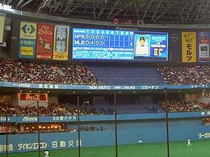 水夫カフェ 2002年 日米野球編